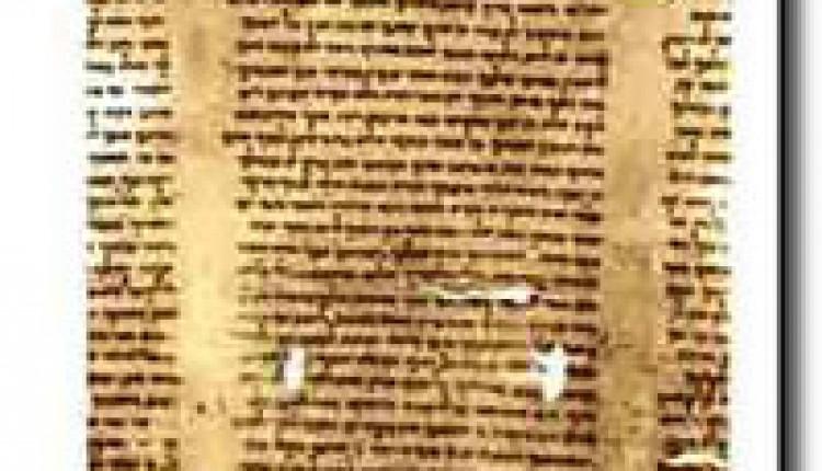 El Rocío en la Biblia