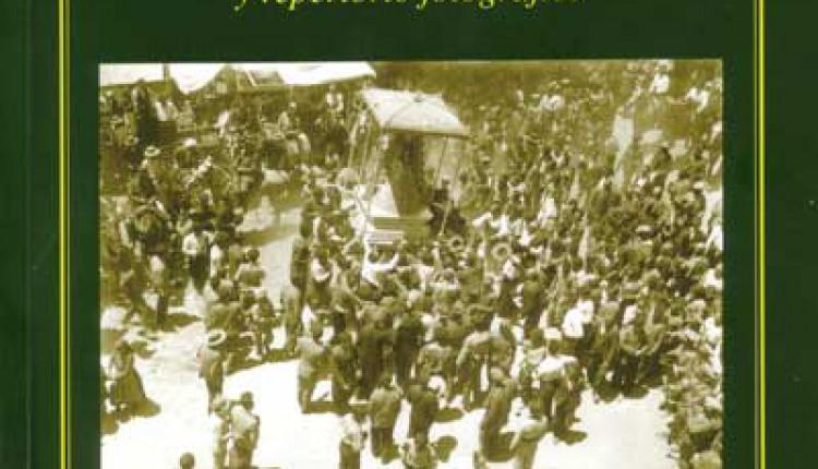 El Rocío del ayer: 1900-1960