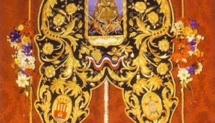 Hermandad de Alicante – Pregonero del  año 2006 – D. Manuel Romero
