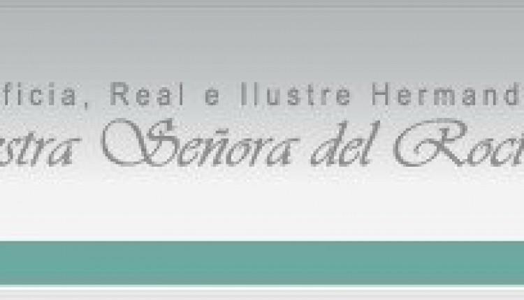 La Matriz de Almonte repetirá las elecciones a la presidencia el domingo 17 de junio
