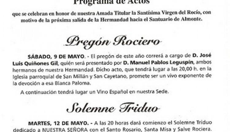 Real e Ilustre Hermandad de Ntra. Sra. del Rocío de Madrid – Romería 2009
