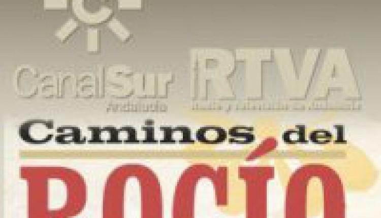 Las 11 filiales de la provincia de Cádiz cruzarán el Guadalquivir desde Bajo de Guía para internarse por Doñana