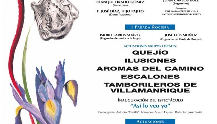 Villamanrique de la Condesa – II Festival Rociero