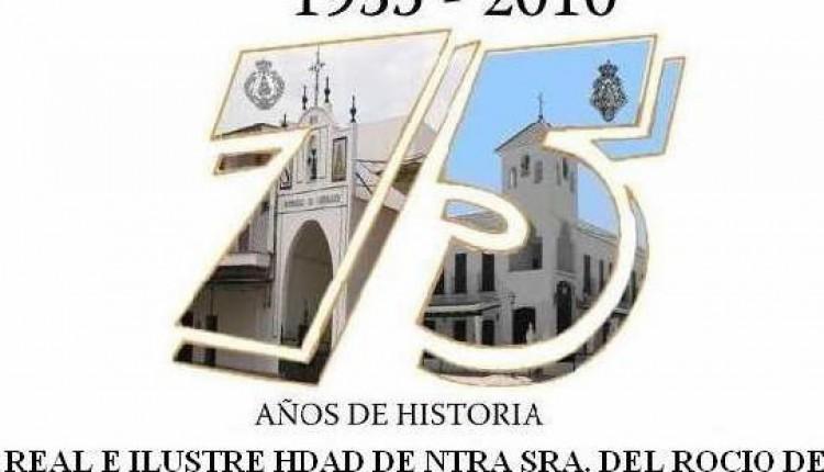 """Gibraleón – PRESENTACIÓN DEL DISCO """"75 Aniversario"""