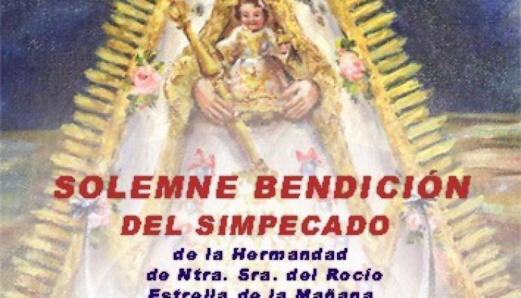 Bendición del Simpecado de la Hermandad de Ntra. Señora del Rocío de El Viso del Alcor