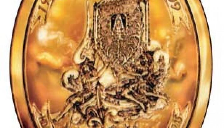 clausura de los actos del XXV aniversario de la Venerable Hermandad de Nuestra Señora del Rocío de Algeciras