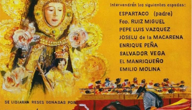 Festival taurino benéfico, que organiza la Hermandad del Rocío de la Macarena