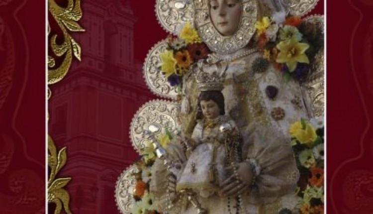 Hermandad del Rocio de Las Cabezas de San Juan – Cartel del Cincuentenario de la Virgen del Rocío