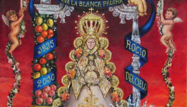 Hermandad de La Puebla del Río – PROGRAMACION DE LOS CULTOS Y ACTOS DURANTE EL AÑO 2010