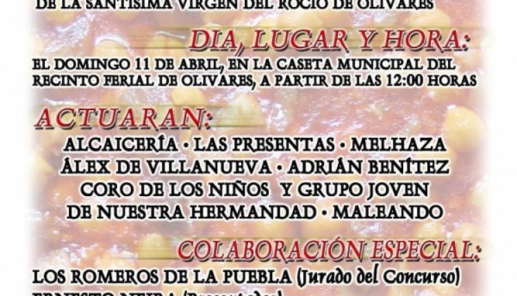 Olivares celebra el domingo su II Concurso de Potajes Rocieros