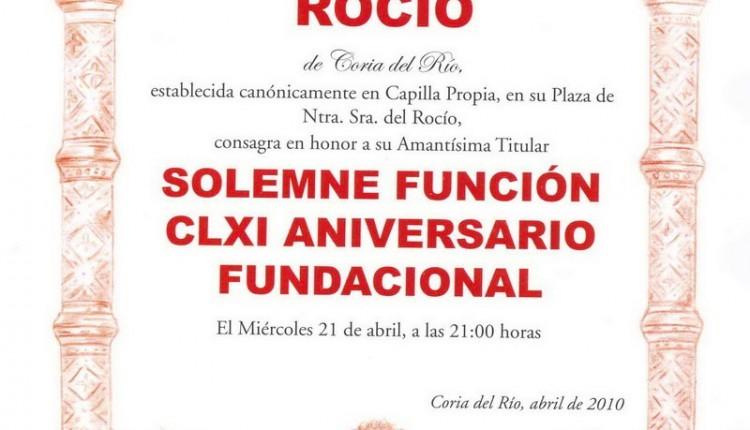 Hermandad de Coria del Río – Solemne Función CLXI Aniversario Fundacional
