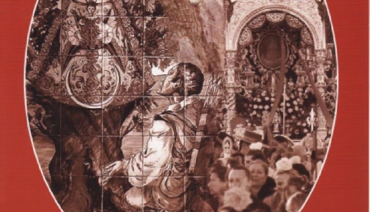 Solemnes cultos de la Primera y Más Antigua Hermandad de Ntra. Sra. del Rocío de Villamanrique