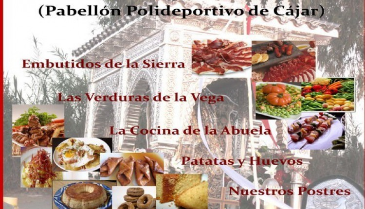 La Hermandad de Granada va a organizar la I FERIA DE LA TAPA ROCIERA
