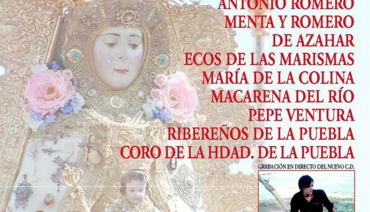 Hermandad de La Puebla – III Festival rociero «Así canta La Puebla»