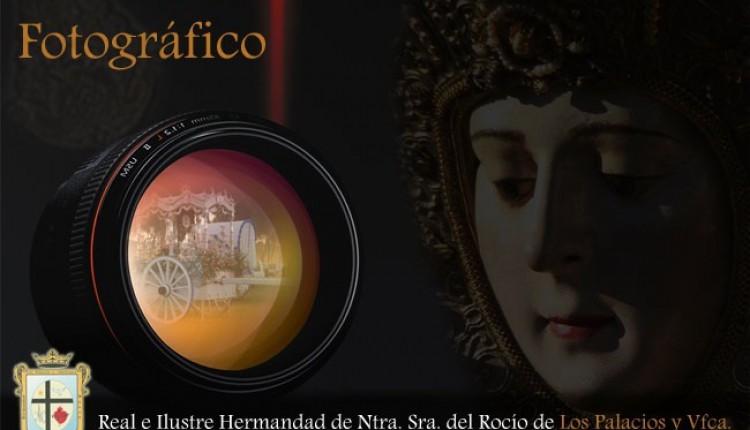 """I CONCURSO FOTOGRÁFICO """"EL ROCÍO DE LOS PALACIOS"""""""