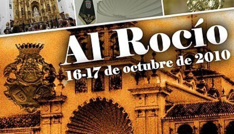 Hermandad de Valverde – Los días 16 y 17 de octubre, la Hermandad de Nuestra Señora del Rocío, organiza su peregrinación extraordinaria a la Aldea del Rocío.