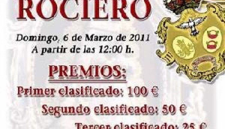 Hermandad del Rocío de Olivares – III Concurso de Potajes Rocieros