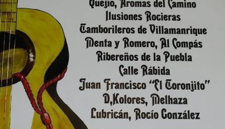 Hermandad de Villamanrique – III Festival rociero