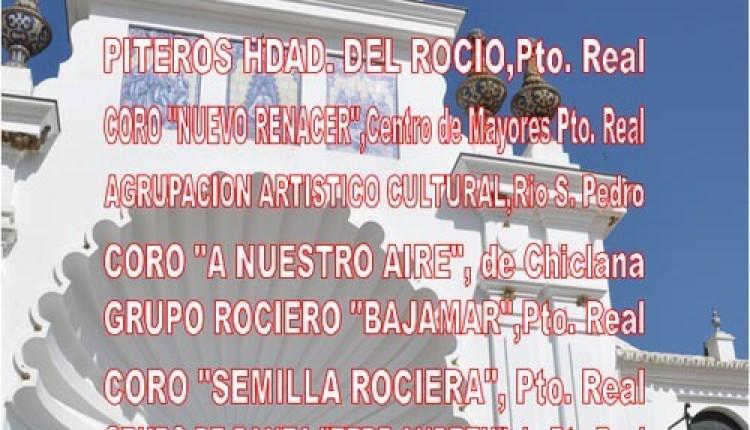 Hermandad de Puerto Real – XXIII Festival Rociero