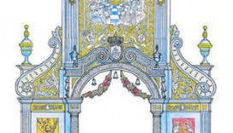 Hermandad de Huelva – Retablo Rociero