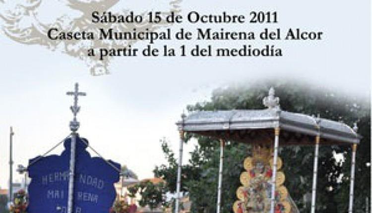 Hermandad de Mairena del Alcor – Primera Pará en la Feria