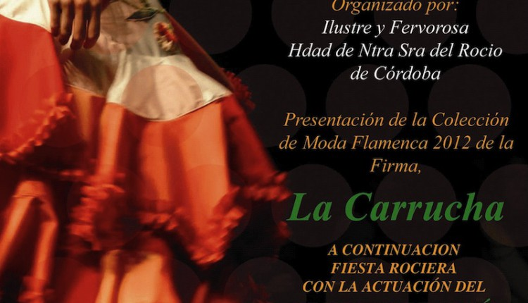 Hermandad de Córdoba – II PASE DE MODA FLAMENCA