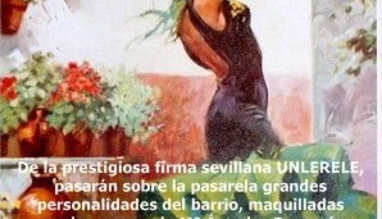 Pase de moda flamenca en la Hermandad del Rocío del Cerro del Águila