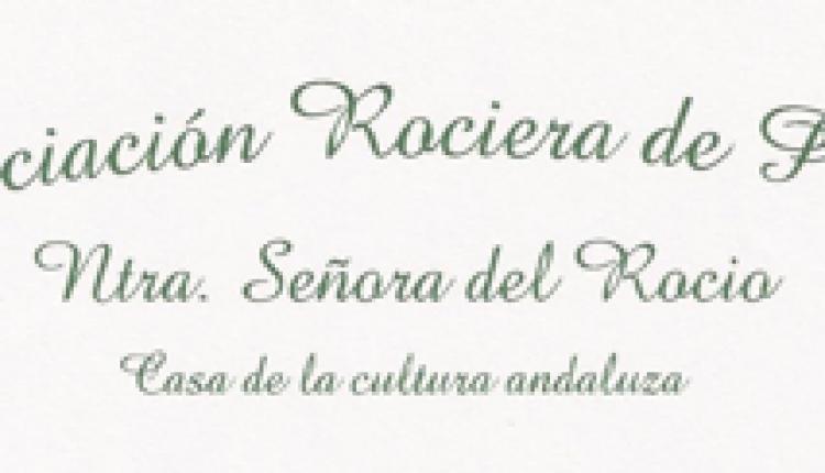 """Asociación Rociera de Pérez """"NUESTRA SEÑORA DEL ROCIO""""."""