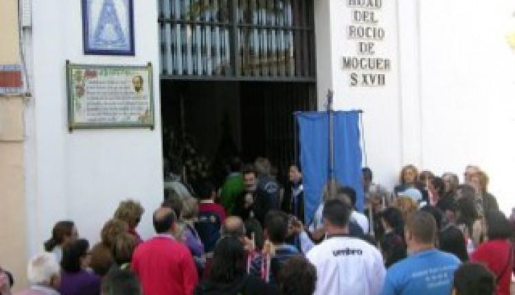 Hermandad de Moguer – Visita de los presos del Centro Penitenciario