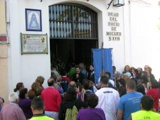 XIII Peregrinación al Rocío organizada por el Centro Penitenciario de Huelva.