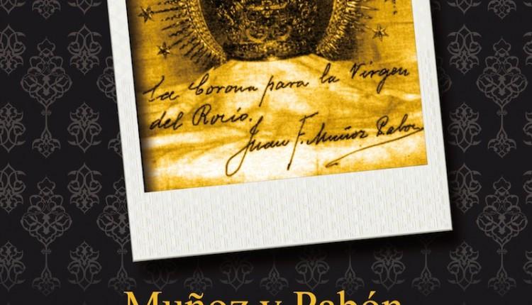 Presentación del Libro: Muñoz y Pabón, ilustre cantor de la Blanca Paloma