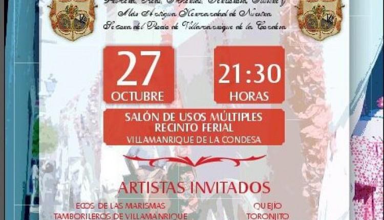 IV FESTIVAL ROCIERO EN VILLAMANRIQUE DE LA CONDESA. DÍA 27 DE OCTUBRE, A LAS 21'30 HORAS.