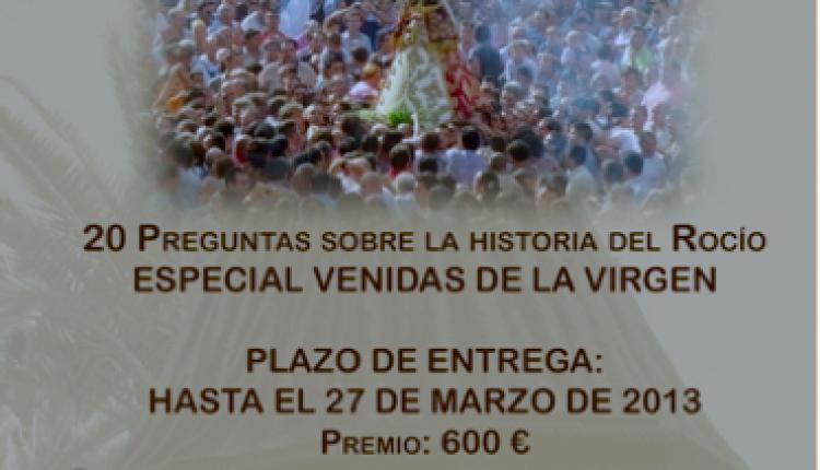 CONVOCATORIA 2013 XI CUESTIONARIO ROCIERO ESPECIAL VENIDAS
