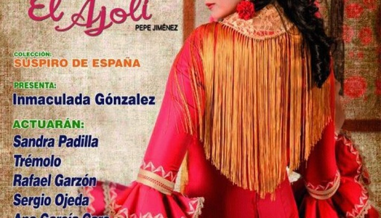 La Real e Ilustre Hermandad de Nuestra Señora del Rocío de Huelva, organiza la Pasarela de moda flamenca 2013 de El Ajolí.