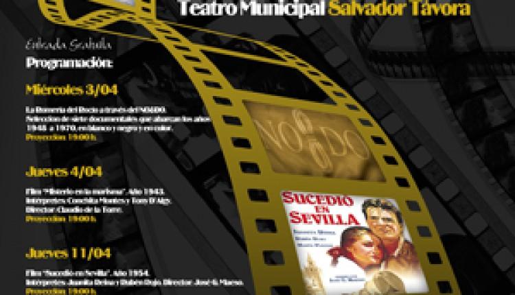 Almonte – Ciclo Rocío y Cine