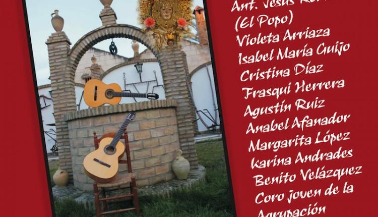 Agrupación Parroquial de El Cuervo – II Pará Rociera
