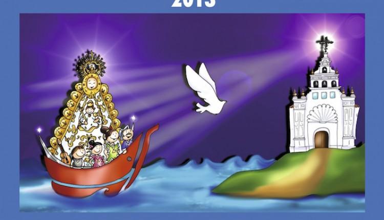 Hermandad de Marbella – Cartel anunciador del Triduo y Pregón