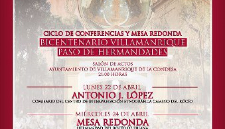 Hermandad de Villamanrique – Ciclo de Conferencias