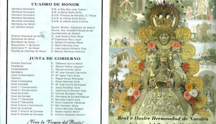 PROGRAMA DE ACTOS REAL E ILUSTRE HERMANDAD DE NUESTRA SEÑORA DEL ROCIO DE MADRID