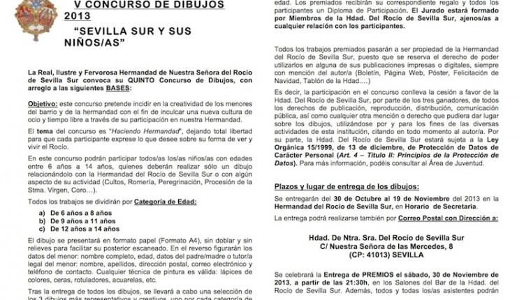 """Hermandad de Sevilla Sur – V CONCURSO DE DIBUJOS 2013 """"SEVILLA SUR Y SUS NIÑOS/AS"""""""