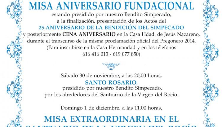 Hermandad de Alcalá de Guadaíra – Actos noviembre y diciembre 2013
