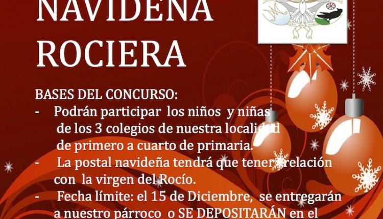 Agrupación Rociera de El Cuervo – II Concurso de Postal Navideña Rociera