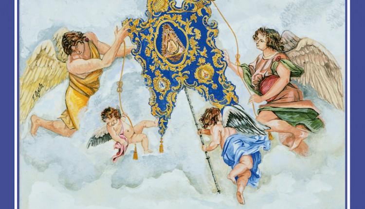 Hermandad de Alcalá de G. – Cartel conmemorativo del XXV aniversario de la bendición del Simpecado