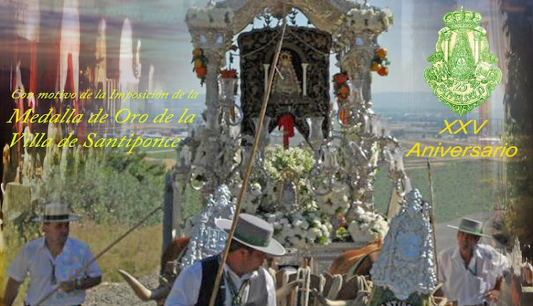 Hermandad de Santiponce – Cartel Salida Extraordinaria del Simpecado XXV aniversario