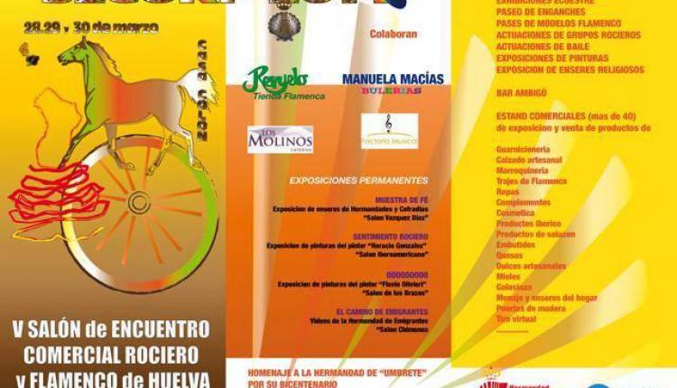 Hermandad de Emigrantes – V Salón de Encuentro Comercial Rociero y Flamenco