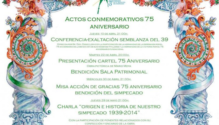 Hermandad de Huelva – Programa del 75 aniversario de la bendición del Simpecado del Rocío