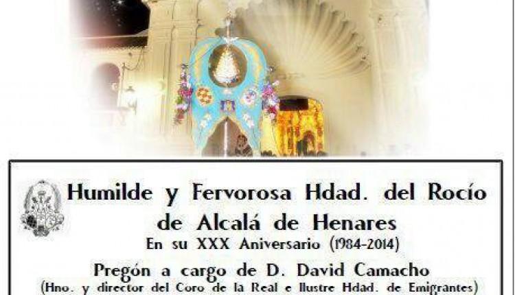 Hermandad de Alcalá de Henares –  Cartel de nuestro Pregón y salida de Rocieros
