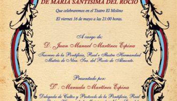 Agrupación Rociera del Cuervo – IV Pregon de las Glorias de Maria Santisima del Rocío