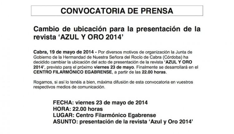 Hermandad de Cabra – Cambio de ubicación para la presentación de la revista AZUL Y ORO 2014