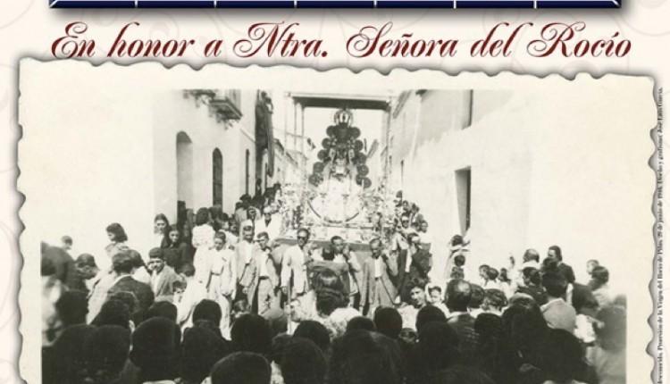 Feria y Fiestas 2014 en Pilas en Honor de Ntra. Sra. del Rocío